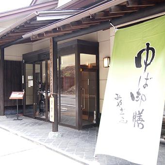 kinugawa_slide02